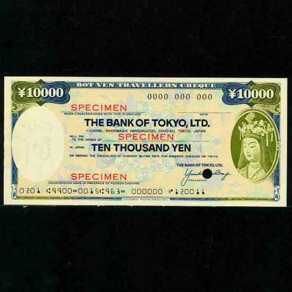 JAPAN-일본-TRAVEL CHEQUE-SPECIMEN-10.000 YEN-2000년