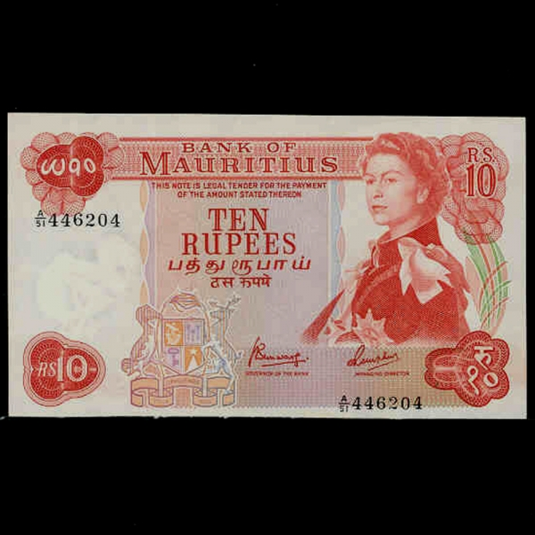 MAURITIUS-모리셔스-P31c-QUEEN ELIZABETH 2세.DODO BIRD.GOVERNMENT BUILDING-10 RUPEES-1982년
